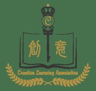 creative-learning-association_logo