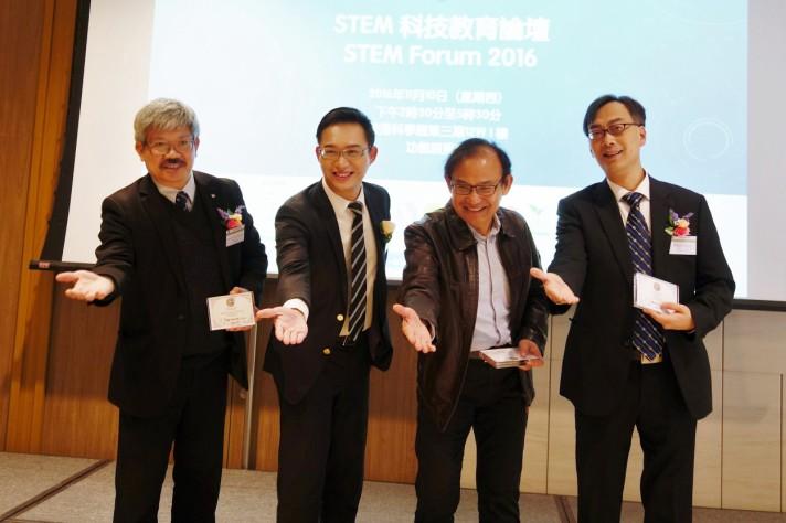 stem-forum-2016-opening