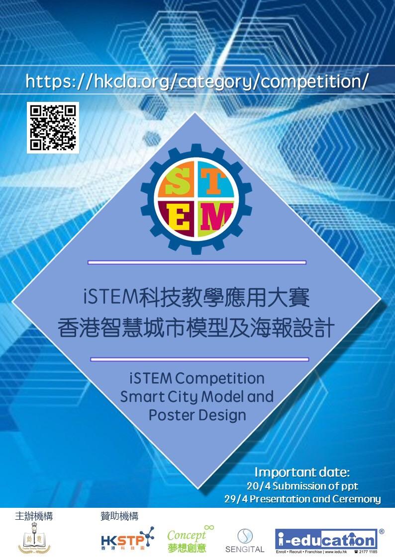 Poster design competition 2017 - Poster Design Competition 2017 58